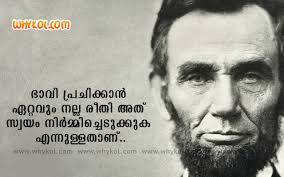 Abraham Lincoln Malayalam Quotes Mesmerizing Abraham Lincoln Famous Quotes
