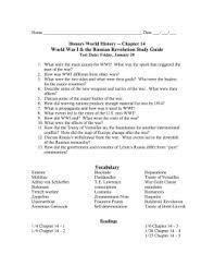 world war i essay questions western civilization world war i study guide