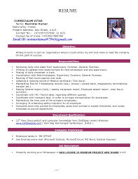 RESUME CURRICULUM VITAE Name: Ravinder Kumar Nationality: Indian Present  Address: Abu Dhabi, ...
