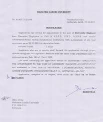Application Letter For The Post Of Computer Teacher In School