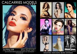 what is a comp card love this modeling comp card comp cards pinterest photography