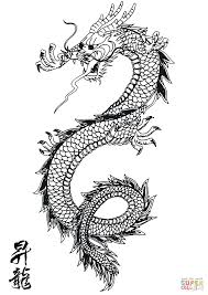 Print Realistic Dragon Chinese Coloring Pages Adult And Page