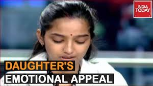 Watch Bjp Mlas Daughters Emotional Appeal To Her Father On Tv