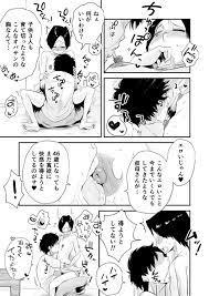 はい とく 先生 エロ 漫画