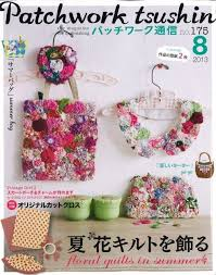 175 best Japanese patchwork books and magazines images on ... & Do you know one of Japanese Patchwork magazines, called