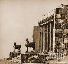 Էրեբունու պեղումները - Հայկական ժառանգությունը