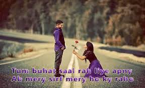 love romantic shayari urdu shayari hindi and romantic shayari in urdu image