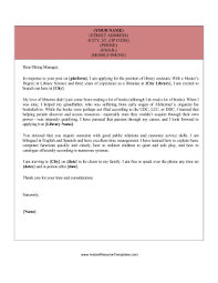 cover letter for librarians library assistant cover letter template