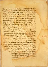 islamic medical manuscripts catalogue encycolopedias 22 26 ms a 18 fol 216b