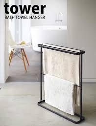 towel hanger. Slim And Stylish. Towel Hanger E
