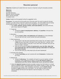 Character Reference Format Resume Elegant How To Make Your Own