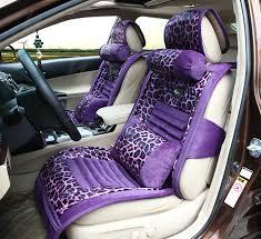 name fashion leopard print female universal car seat cushion pu leather flocking 10pcs set purple