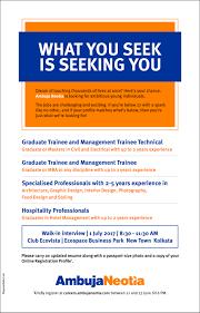 Job Management Trainee Kolkata Engineering Civil And