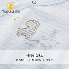 Tongtai newborn baby jumpsuit autumn and winter suit baby romper newborn  clothes spring and autumn monk
