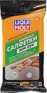 """<b>Влажные салфетки для рук</b> """"Liqui Moly"""", 25 шт — купить в ..."""