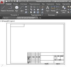Скачать штамп и рамки для чертежей Автокад Рамка А4 горизонтальная для autocad