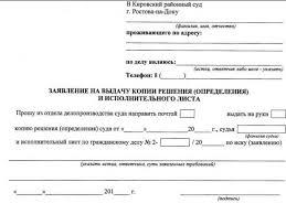 Образец мировое соглашение на ипотеку Как написать план диплома Пример плана диплома Питер Диплом