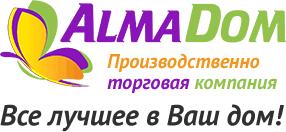 """<b>Таз</b> круглый <b>8 л</b> """"Ориджинал"""" бежевый - Интернет-магазин ..."""