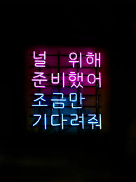 🖤 Aesthetic Korean Quotes Wallpaper - 2021