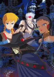 Buying vampirism allows you to access the vampire specialty skill tree. Vampire Anime Myanimelist Net