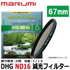 mail flights free marumi light aircraft dhg nd16 67 mm diameter lens filters for s in mountain streams and waterfalls can be taken smoothly and