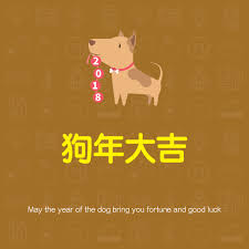 Send out this year's holiday greetings with style. 8 Auspicious Chinese New Year Greetings For Retail Businesses Pozento