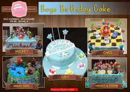 Kue Ultah Anak Pria The Proper Cakes