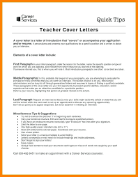 First Paragraph Of Cover Letter Cover Letter Introduction Tips Now Start Writing Your