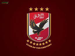 استقبل تردد قناة الأهلي AL Ahly TV الجديد 2021 لمتابعة أهم مباريات الفريق -  السعودية نيوز