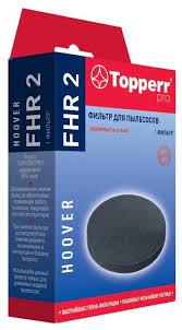 Купить <b>Topperr Фильтр FHR</b> 2 1 шт. по низкой цене с доставкой ...