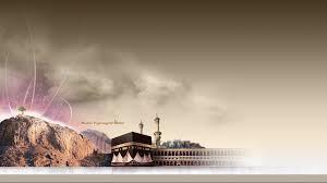 Islamic wallpaper hd ...