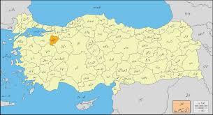 File:Bilecik-Provinces of Turkey-Urdu.png - Wikimedia Commons