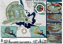 Самара курсовые для архитекторов пгс дизайнеров в Самаре цена р   Смотреть изображение Курсовые дипломные работы курсовые для архитекторов пгс дизайнеров в Самаре 8858370