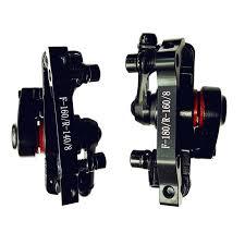 8.5 * 5 * 4cm <b>Bike</b> Brake <b>Bicycle</b> Front Rear <b>Disc</b> Brake <b>Mountain</b> ...