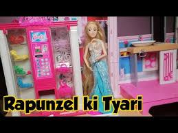 barbie doll ki kahani hindi urdu l