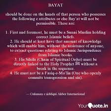 BAYAT should be done on ...   Quotes & Writings by Gulaman e ...