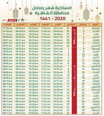 وقت اذان العشاء في رمضان