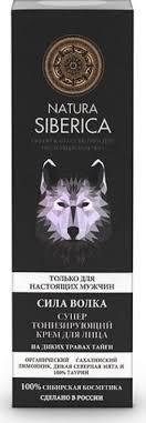 """Natura Siberica <b>Крем для</b> лица """"Сила волка"""" <b>тонизирующий</b> ..."""