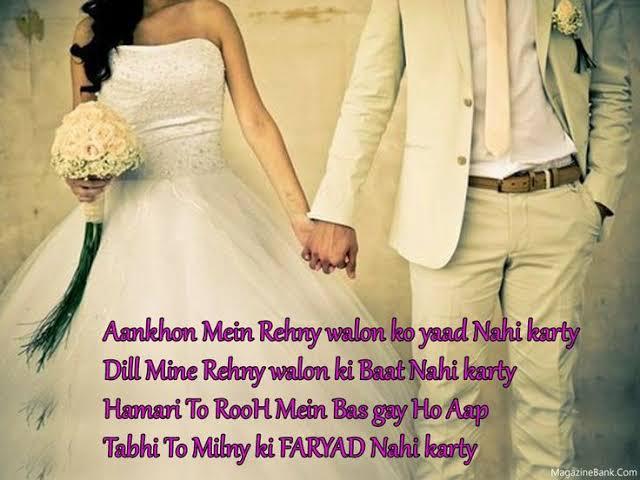 sad love hindi messages for boyfriend in hindi