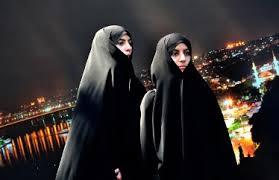 Image result for دختر مسلمان