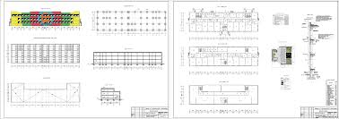 Курсовые и дипломные проекты общественное здание скачать dwg  Курсовой проект Детский ясли сад на 280 мест 67 16 х 18