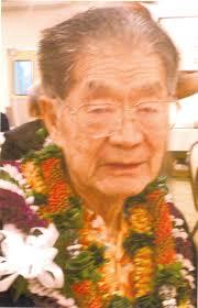 BERNARD FONG Obituary - Honolulu, HI