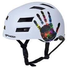<b>Moon Bike Helmet</b>