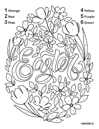 Free coloring pages to print or color online. 3 Color By Number Easter Printables To Keep Your Kids Entertained