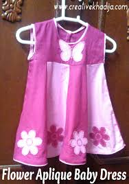 Applique Work Designs On Shirts 2015 Pink Floral Baby Frock