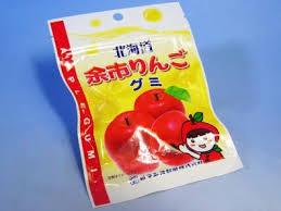 「北海道限定 キャンディ」の画像検索結果