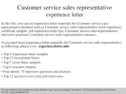 Customer Services Experience Customer Service Sales Representative Experience Letter