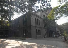 College of Engineering Pune (COEP)|Pune|Admission 2020-21|Ranking|Cut  off|Fees|
