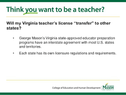 think you want to be a teacher 13