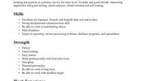 Entry Level It Resume Cash Handler Sample Resume